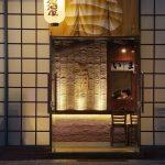 Фото Японский дизайн интерьера - пример - 27052017 - пример - 001 Japanese interior