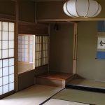 Фото Японский дизайн интерьера - пример - 27052017 - пример - 057 Japanese interior