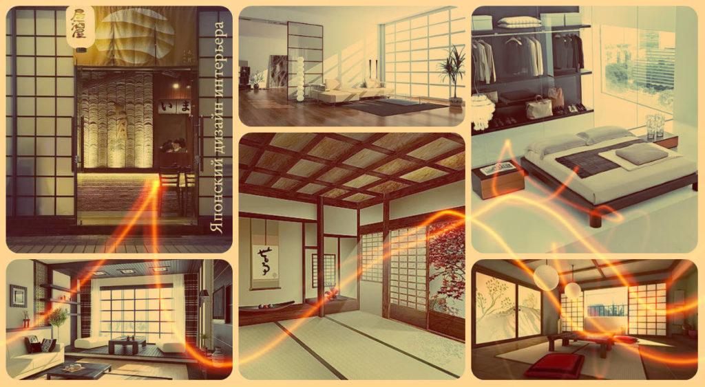 Японский дизайн интерьера - фото примеры - готовые варианты