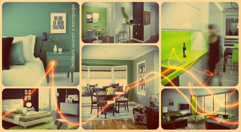 Зелёный акцент в интерьере - фото примеры готовых решений
