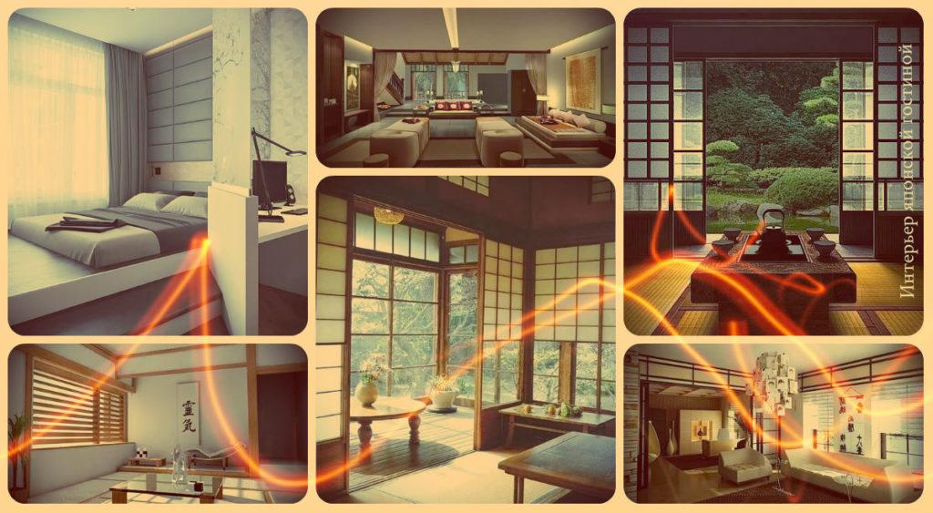 Интерьер японской гостиной - фото примеры интересных вариантов
