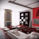 Фото Интерьер и дизайн японской гостиной - 02062017 - пример - 012 Japane living room