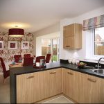 Фото Как украсить интерьер кухни - 02062017 - пример - 009 How to decorate kitchen