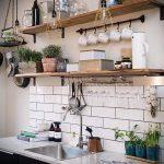 Фото Как украсить интерьер кухни - 02062017 - пример - 049 How to decorate kitchen