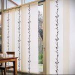 Фото Шторы в японском стиле в интерьере - 16062017 - пример - 005 Curtains in Japanese