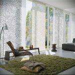 Фото Шторы в японском стиле в интерьере - 16062017 - пример - 010 Curtains in Japanese