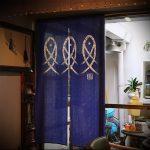 Фото Шторы в японском стиле в интерьере - 16062017 - пример - 014 Curtains in Japanese