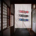 Фото Шторы в японском стиле в интерьере - 16062017 - пример - 027 Curtains in Japanese