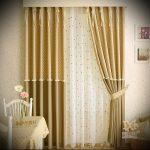 Фото Шторы в японском стиле в интерьере - 16062017 - пример - 048 Curtains in Japanese