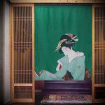 Фото Шторы в японском стиле в интерьере - 16062017 - пример - 069 Curtains in Japanese