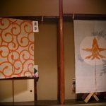 Фото Шторы в японском стиле в интерьере - 16062017 - пример - 079 Curtains in Japanese