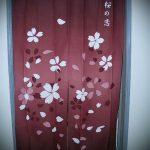 Фото Шторы в японском стиле в интерьере - 16062017 - пример - 083 Curtains in Japanese