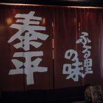 Фото Шторы в японском стиле в интерьере - 16062017 - пример - 083 Curtains in Japanese 56434345