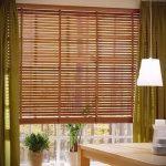 Фото Шторы и жалюзи в интерьере - 17062017 - пример - 011 Curtains and blinds in interior