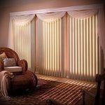 Фото Шторы и жалюзи в интерьере - 17062017 - пример - 025 Curtains and blinds in interior