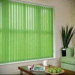Фото Шторы и жалюзи в интерьере - 17062017 - пример - 045 Curtains and blinds in interior