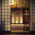 Фото Японские цвета в интерьере - 02062017 - пример - 003 Japanese colors in the interior