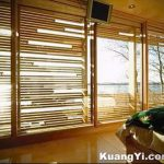 Фото Японский стиль в интерьере - 02062017 - пример - 023 Japanese style in the interior