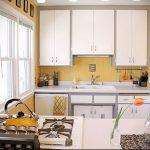 Фото Яркие акценты в интерьере кухни - 02062017 - пример - 029 interior of the kitchen