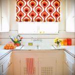 Фото Яркие акценты в интерьере кухни - 02062017 - пример - 066 interior of the kitchen