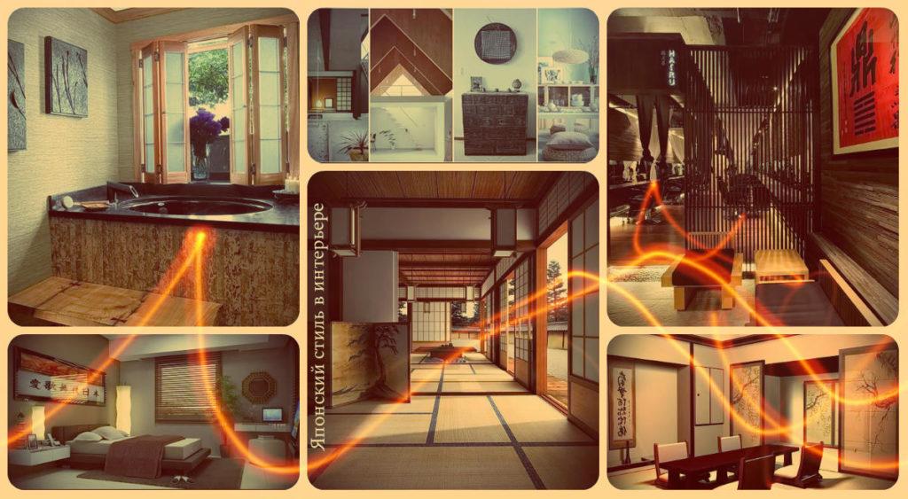 Японский стиль в интерьере - фотографии готовых идей и задумок