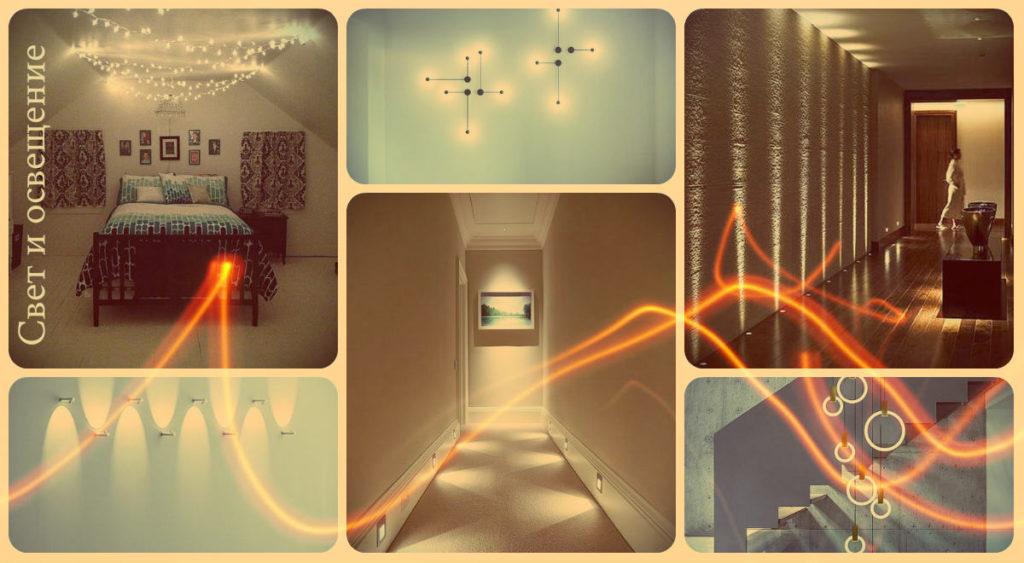 Свет и освещение в интерьере - коллекция примеров решений на фото