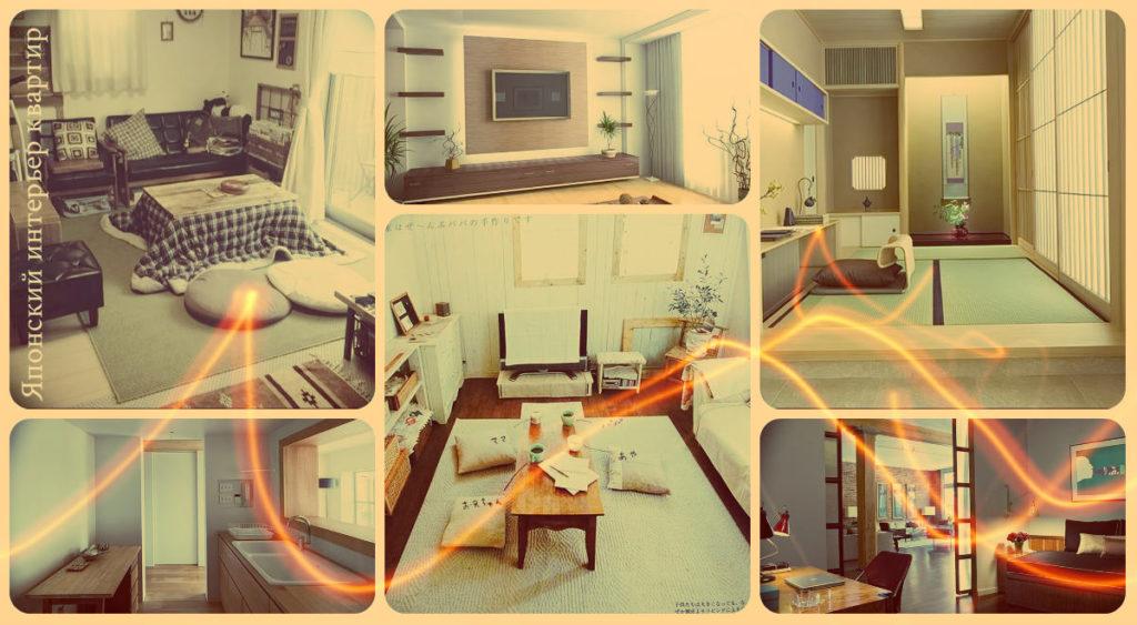 Японский интерьер квартир - фото примеры готовых решений