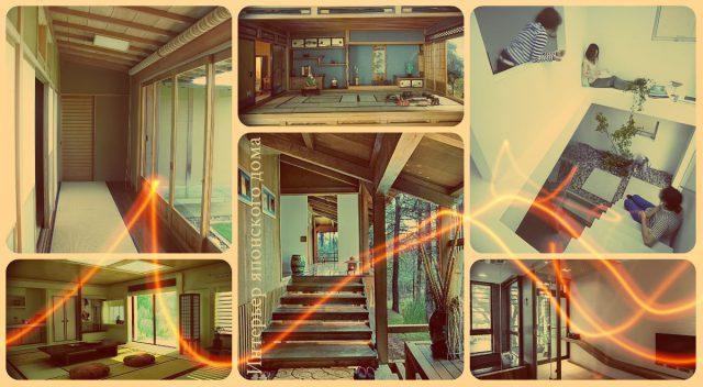 Интерьер японского дома