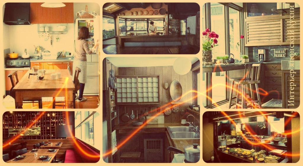 Интерьер японской кухни - фото примеры готовых дизайнов