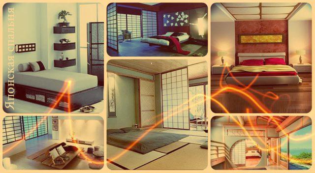 Японская спальня интерьер