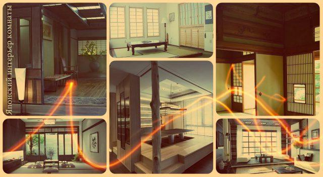 Японский интерьер комнаты