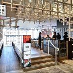 фото Интерьера японского ресторана от 07.08.2017 №069 - interior of a Japanese restauran