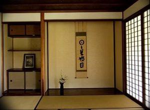 фото Интерьер японского дома от 11.08.2017 №011 - Interior of a Japanese house