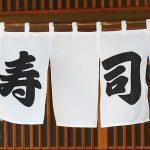 фото Японские шторы от 16.08.2017 №002 - Japanese Curtains