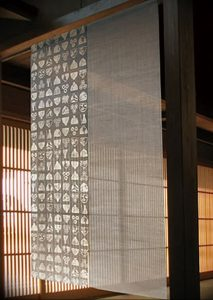 фото Японские шторы от 16.08.2017 №008 - Japanese Curtains