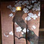 фото Японские шторы от 16.08.2017 №020 - Japanese Curtains