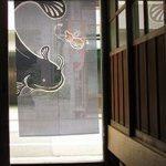 фото Японские шторы от 16.08.2017 №024 - Japanese Curtains