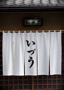 фото Японские шторы от 16.08.2017 №025 - Japanese Curtains