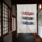 фото Японские шторы от 16.08.2017 №028 - Japanese Curtains
