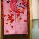фото Японские шторы от 16.08.2017 №049 - Japanese Curtains