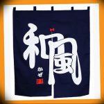 фото Японские шторы от 16.08.2017 №050 - Japanese Curtains