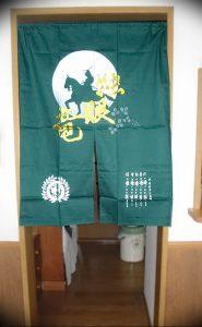фото Японские шторы от 16.08.2017 №058 - Japanese Curtains