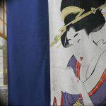 фото Японские шторы от 16.08.2017 №061 - Japanese Curtains