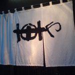 фото Японские шторы от 16.08.2017 №062 - Japanese Curtains 123231112