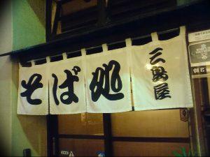 фото Японские шторы от 16.08.2017 №062 - Japanese Curtains 123231112 123231