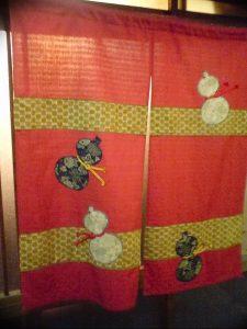 фото Японские шторы от 16.08.2017 №062 - Japanese Curtains 123231112 123231 23231