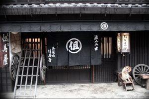 фото Японские шторы от 16.08.2017 №068 - Japanese Curtains