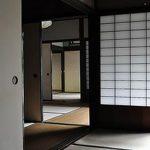 фото Японский интерьер комнаты от 19.08.2017 №036 - Japanese room interior_design-foto