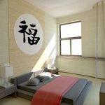 фото Интерьер спальни в японском стиле от 22.09.2017 №031 - 1 - design-foto.ru