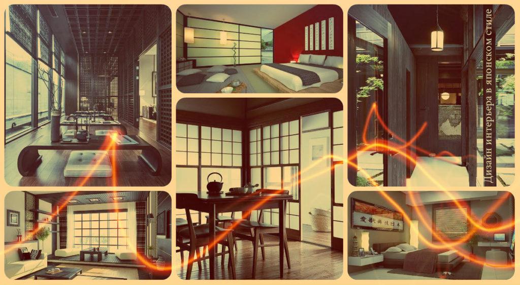 Дизайн интерьера в японском стиле - фото примеры готовых проектов и идей